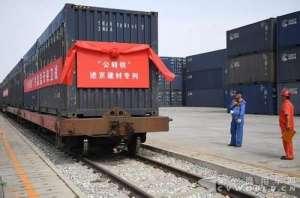 """首趟""""公转铁""""建筑材料专列近日抵京 可减少近千辆大货车排放工业除尘器"""
